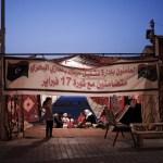 Libyan family breaks Ramadan fast in Benghazi