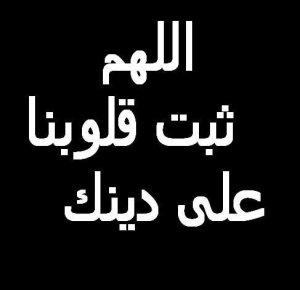 Franco algérien converti cherche zawaj