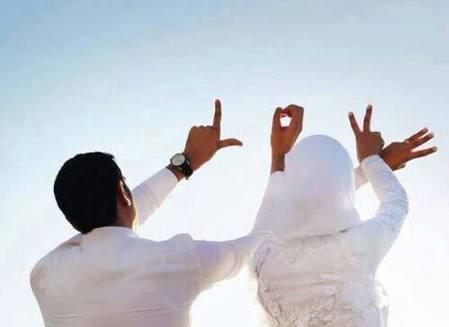 mariage pour musulmans