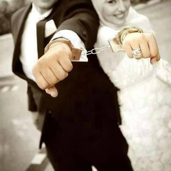 Le mariage musulman