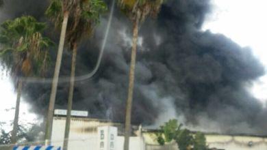 Photo of #ZayActu : Un important incendie s'est déclaré dans les locaux de Datex à Sainte-Marie | ZayRadio.org