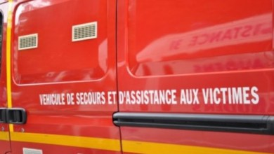 Photo of Un accident de la route fait 5 blessés dont 2 graves à Saint-Pierre