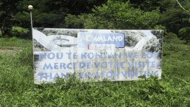 """Photo of Que devient le parc aquatique """"Aqwaland"""" 3 ans après sa fermeture ?"""