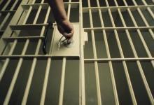 Photo de Un surveillant de prison perd brutalement sa femme. Les détenus se mobilisent en lançant une cagnotte