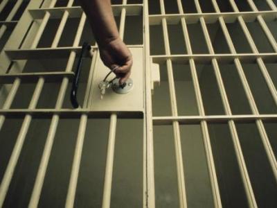 Grille prison