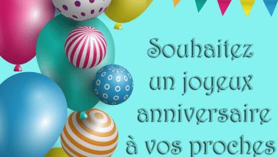 Photo of Souhaitez un joyeux anniversaire à vos proches sur ZayActu