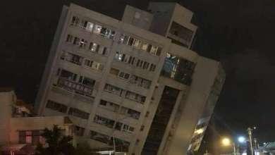 Photo of Taïwan : un séisme de magnitude 6,4 provoque l'effondrement de plusieurs bâtiments