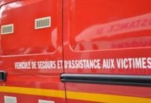 Photo de Seine-Saint-Denis : un différend familial fait 5 morts dont 4 enfants