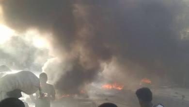 Photo of Hausse du prix des carburants en Haïti : désarroi total et violentes émeutes