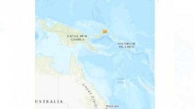 Photo of Un puissant séisme de magnitude 7,5 frappe la Papouasie-Nouvelle-Guinée. Alerte tsunami déclenchée