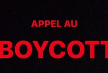Photo of Un appel au boycott d'un hypermarché lancé sur les réseaux sociaux pour ce samedi