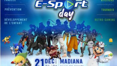 Photo of Le 1er salon du E-Sport et du jeu vidéo en Martinique