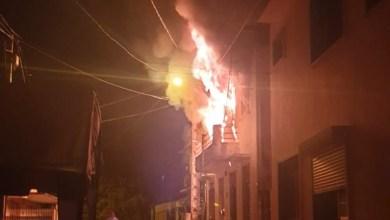 Photo of Incendie dans une maison située non-loin du bourg du Lamentin (VIDÉO)