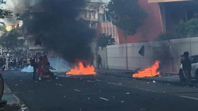 Photo of Plusieurs blessés suite aux incidents qui ont éclaté à Fort-de-France (VIDÉO)