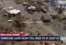 Photo de L'ouragan Laura a fait 14 morts aux Etats-Unis et 31 en Haïti (bilan provisoire)