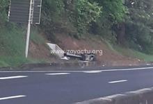 Photo de Actes de vandalisme sur 4 radars tourelles : une plainte déposée et une enquête ouverte