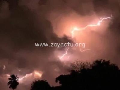 Des orages volcaniques sur Saint-Vincent. Photo : réseaux sociaux.