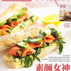 Kitchen Magazines Gray Table And Chairs 贝太厨房2015年3月期 贝太厨房订阅 杂志铺 杂志折扣订阅网