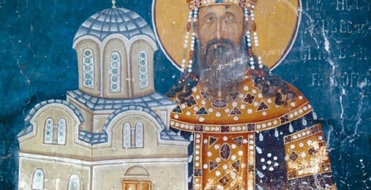 Свети Милутин, краљ србски