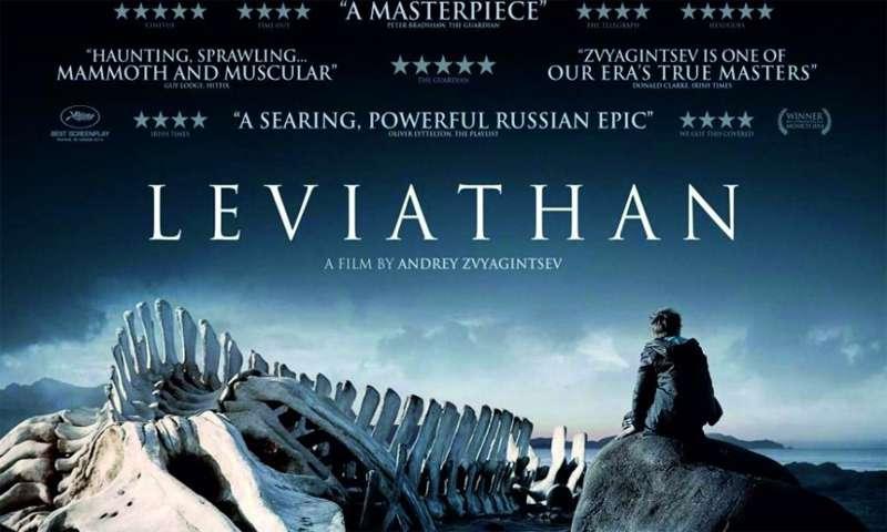 Левијатан (2014) руски филм са преводом