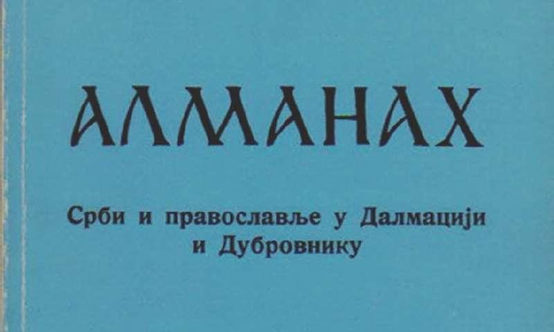 АЛМАНАХ ( СРБИ И ПРАВОСЛАВЉЕ У ДАЛМАЦИЈИ И ДУБРОВНИКУ )