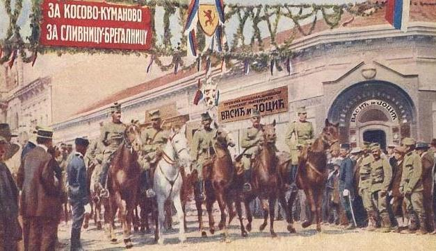 Ослобођење Старе Србије