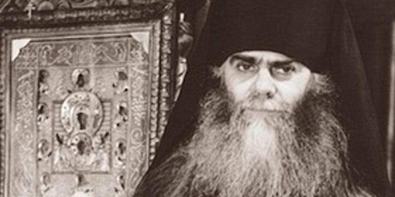 """Архиепископ Аверкије (Таушев) ,,ДУХОВНЕ ОСНОВЕ ПАПИЗМА"""""""