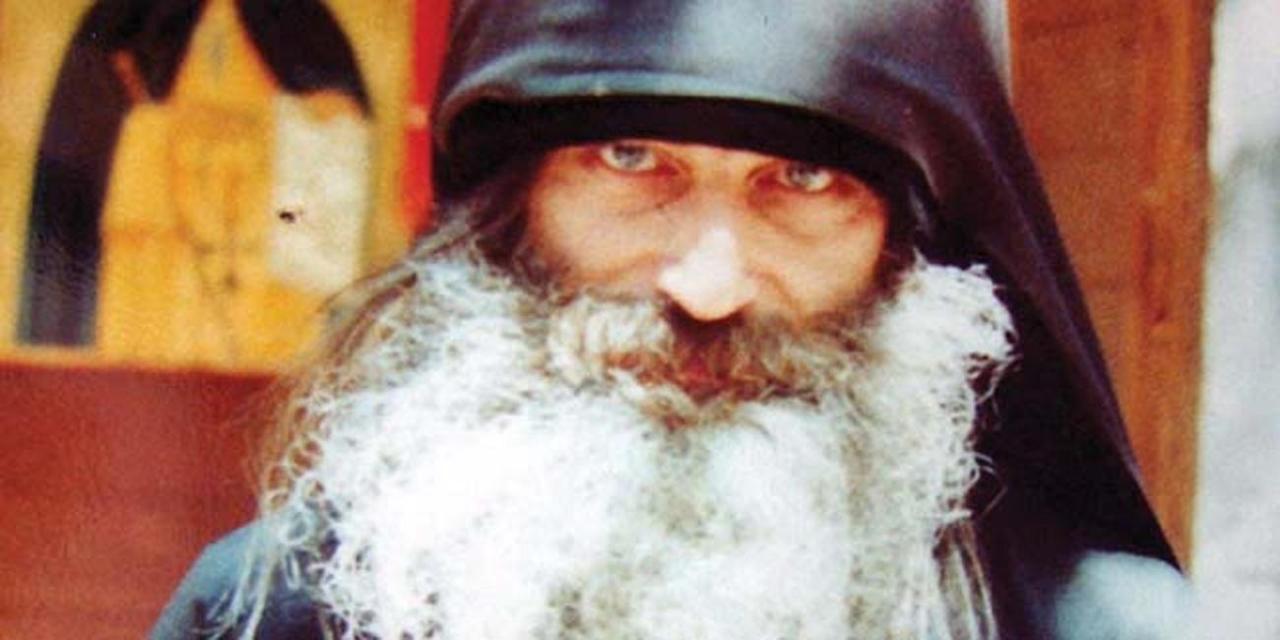 """Св. Серафим Роуз """"ЦАРСКИ ПУТ ПРАВОСЛАВЉА У ДОБА АПОСТАСИЈЕ"""""""