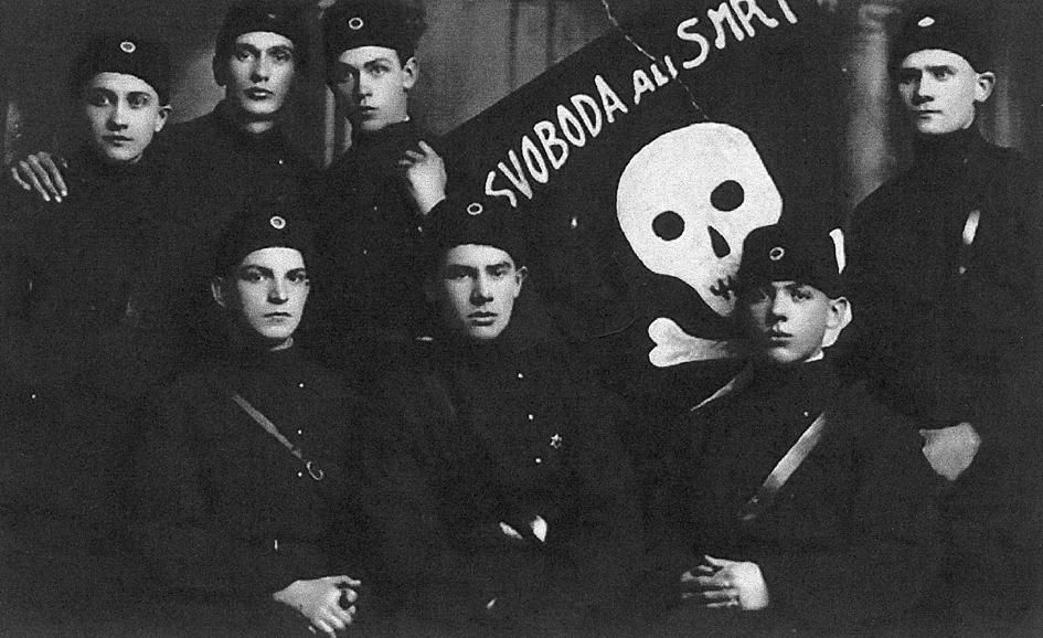Масакар комуниста на Кочевском рогу