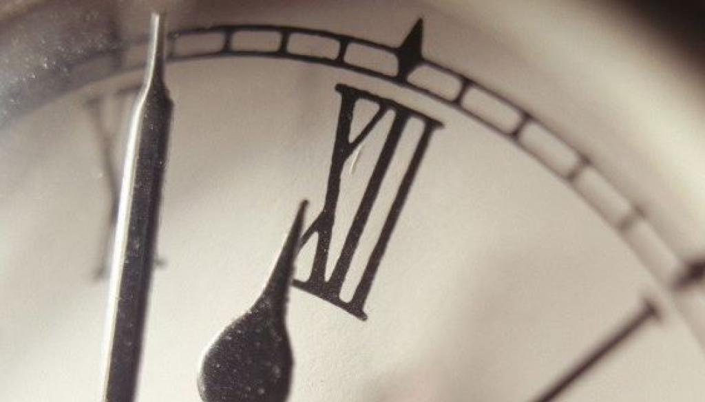Крајње је време