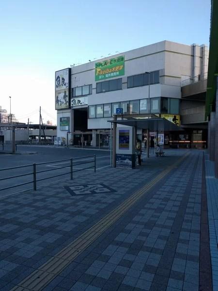 木更津駅のバス停