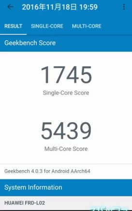 honor8のGeekbench4ベンチマーク結果
