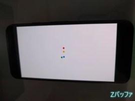 Google Pixelの起動画面