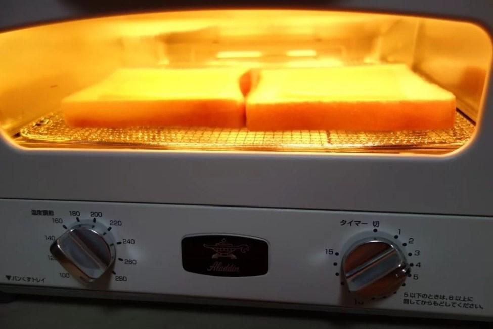 アラジンのグリル&トースター