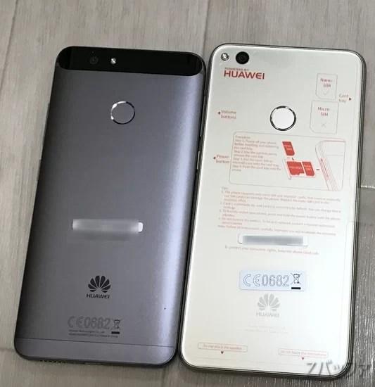 novaとliteの背面デザイン比較