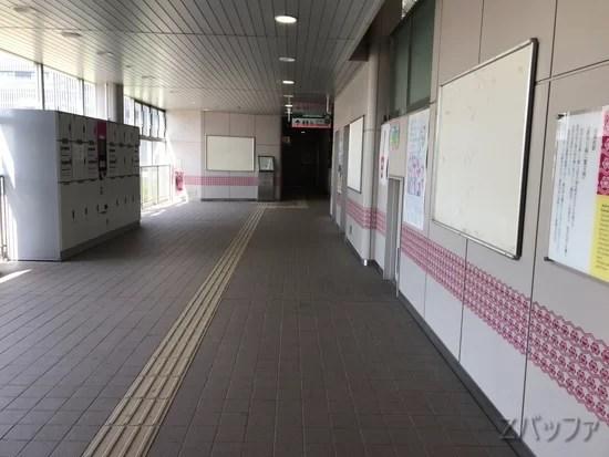 市場前駅のコインロッカー