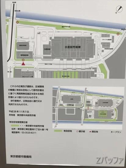 豊洲市場の構内地図