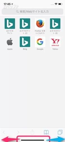 iPhone Xのアプリ切り替えがスワイプで可能