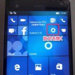 Windows 10 MobileスマートフォンのIMEI番号やMACアドレスを確認する方法