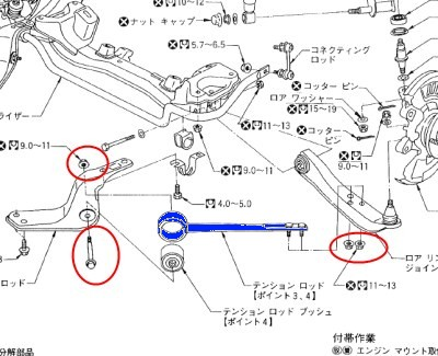 01 Audi S4 Stereo Wiring Diagram. Audi. Auto Wiring Diagram