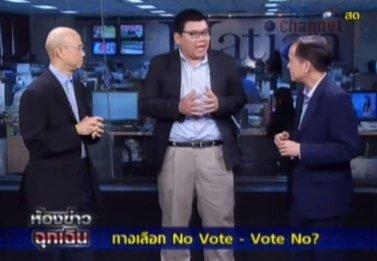 no-vote-vote-no