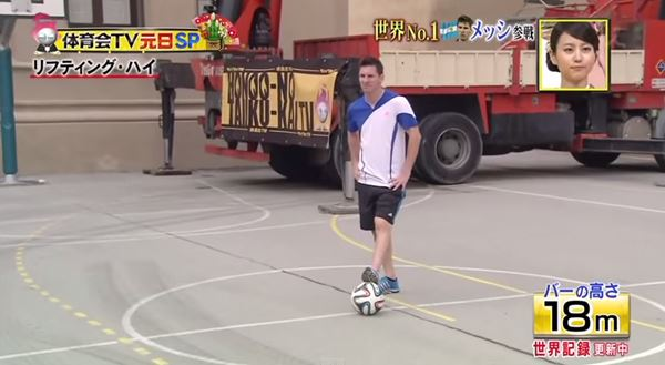 messi-on-japanese-tv-program-lifting-high-18m-00