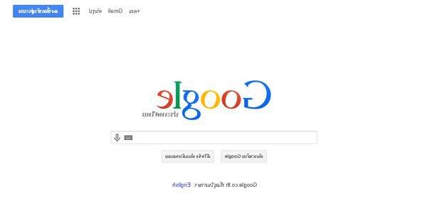 google-mirror-flip-font-1