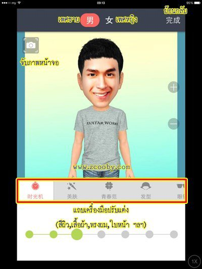 my-idol-chinese-app-turns-selfies-into-3d-models-006