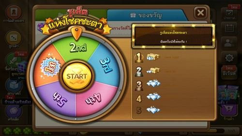 free-coupon-roulette-diamond-ticket-december-2015-line-get-rich-005