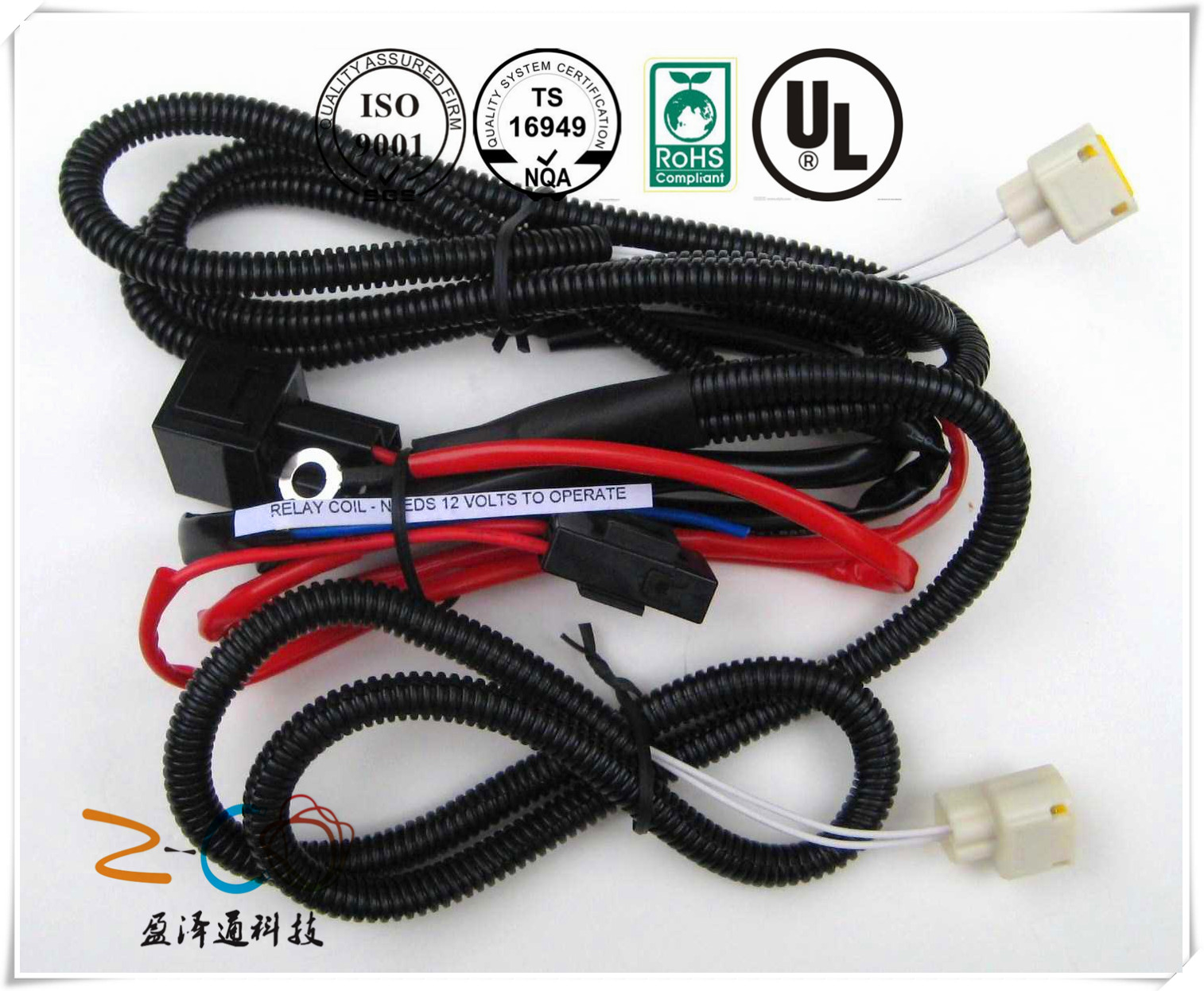 hight resolution of auto parts wiring harness home