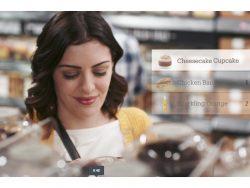Amazon go (screenshot: ZDNet.de)