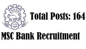 MSC Bank Clerk Recruitment 2020 Apply offline at mscbank.com 3