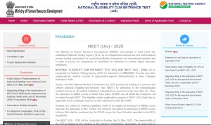 NEET UG Admit Card May 2020 issued after April 15th, 2020