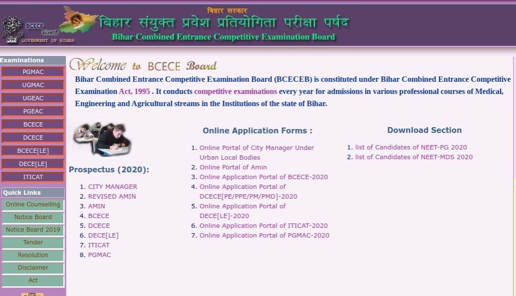 BCECE City Manager Recruitment 2020 apply online